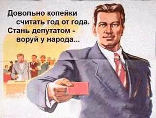 """""""Украина рассчитывает в 2018-2019 годах привлекать примерно по 2 млрд долл. на внешних рынках"""", - Данилюк - Цензор.НЕТ 13"""