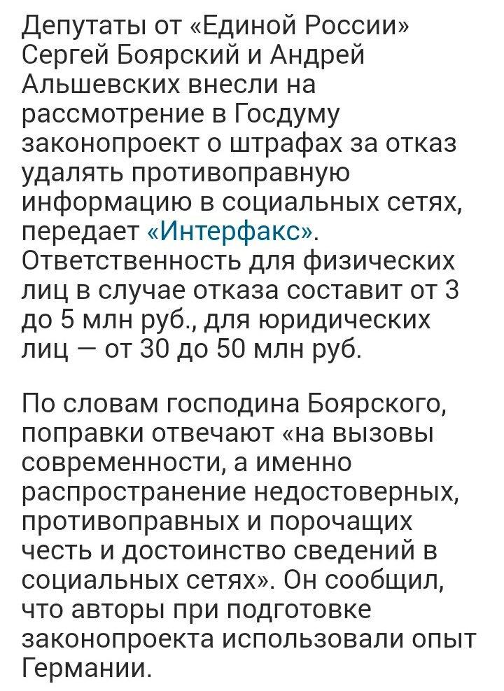 """""""Не будьте лохами. Вас разводят"""", - реакция Кремля на европейские победы Украины - Цензор.НЕТ 4799"""