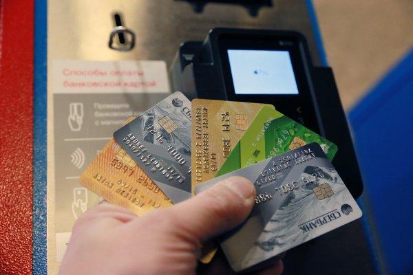 аппарат для оплаты картой в магазине
