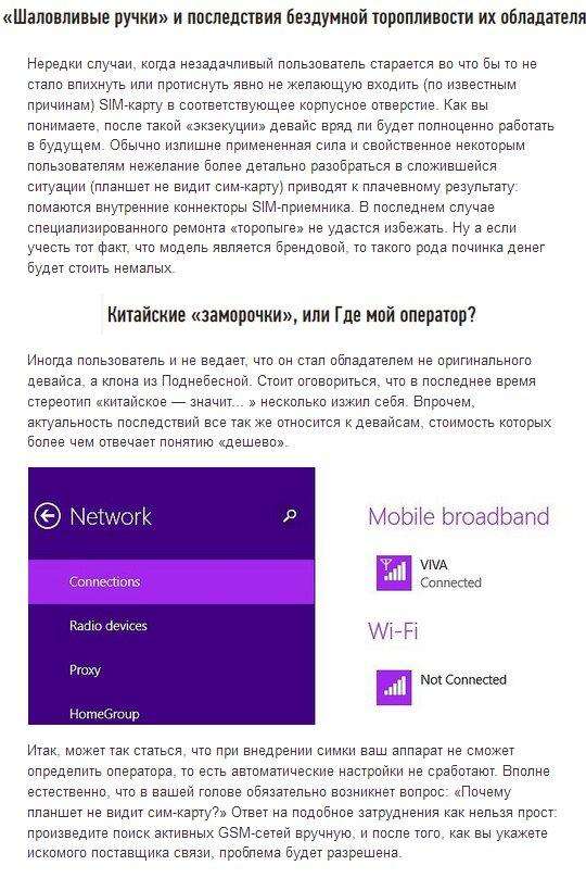 www okmarket ru заполнить карту