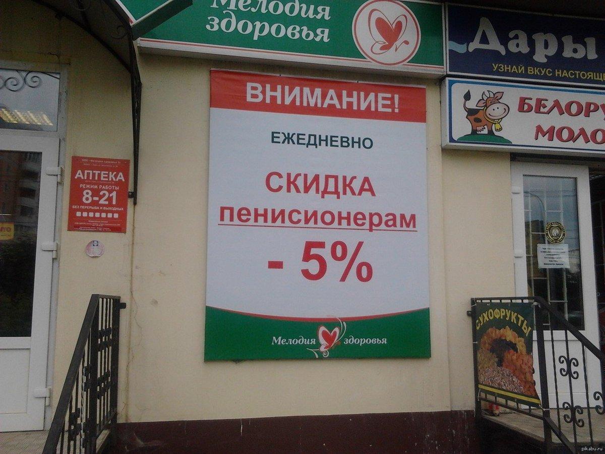 Глебово фото истринский район украине