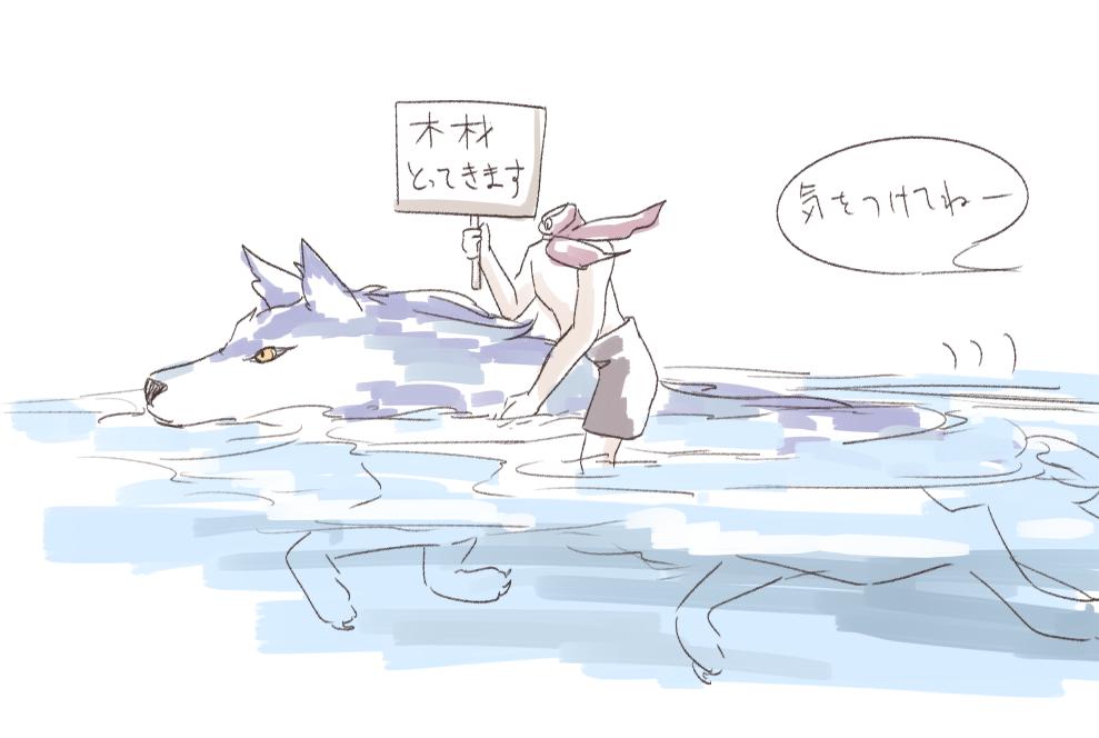 去年いなかった鯖たちで資材集めできるの楽しみでしかない。