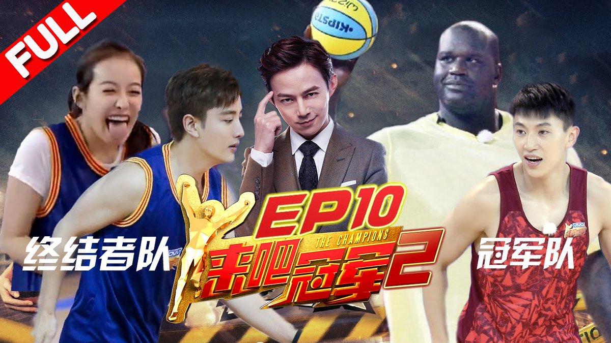 [SHOW] 170709 #Victoria - ZhejiangTV '#TheChampions' - EP10  http:// youtu.be/udL2jiwLBXQ    pic.twitter.com/c7MDeF9t5z