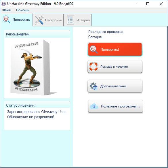 NI Mail Agent- скачать бесплатно NI Mail Agent 4.8.15.80