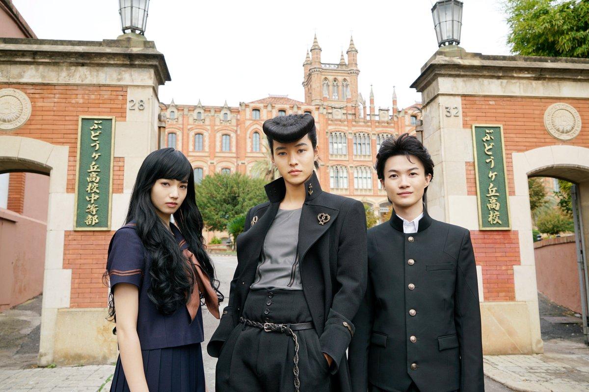 3人が通うぶどうヶ丘高校の校門の前で記念撮影📸 #ジョジョ映画