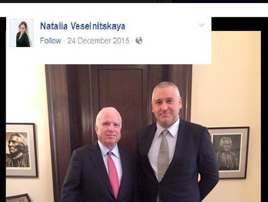 Why did Natalia Veselnitskaya meet with John McCain in 2015?