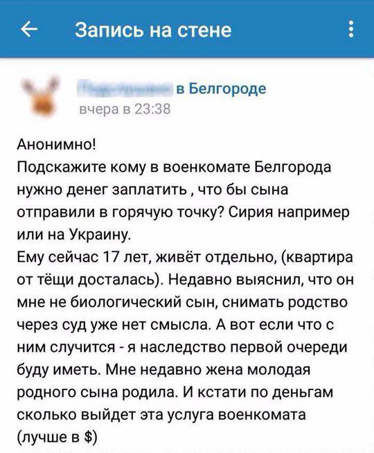 ОБСЕ зафиксировала похоронные фургоны, въезжавшие из РФ на Донбасс - Цензор.НЕТ 7119