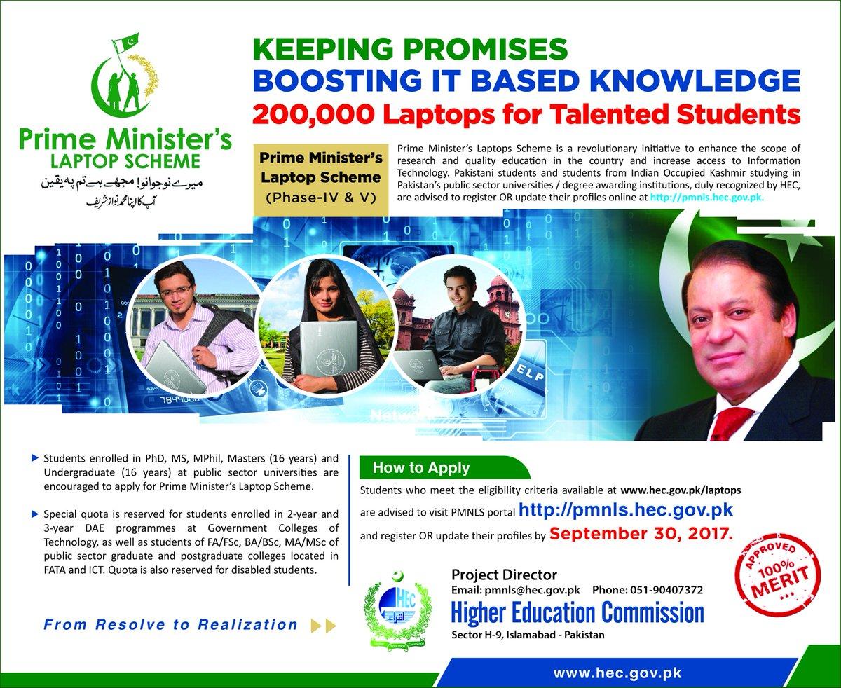 Benazir bhutto shaheed university.