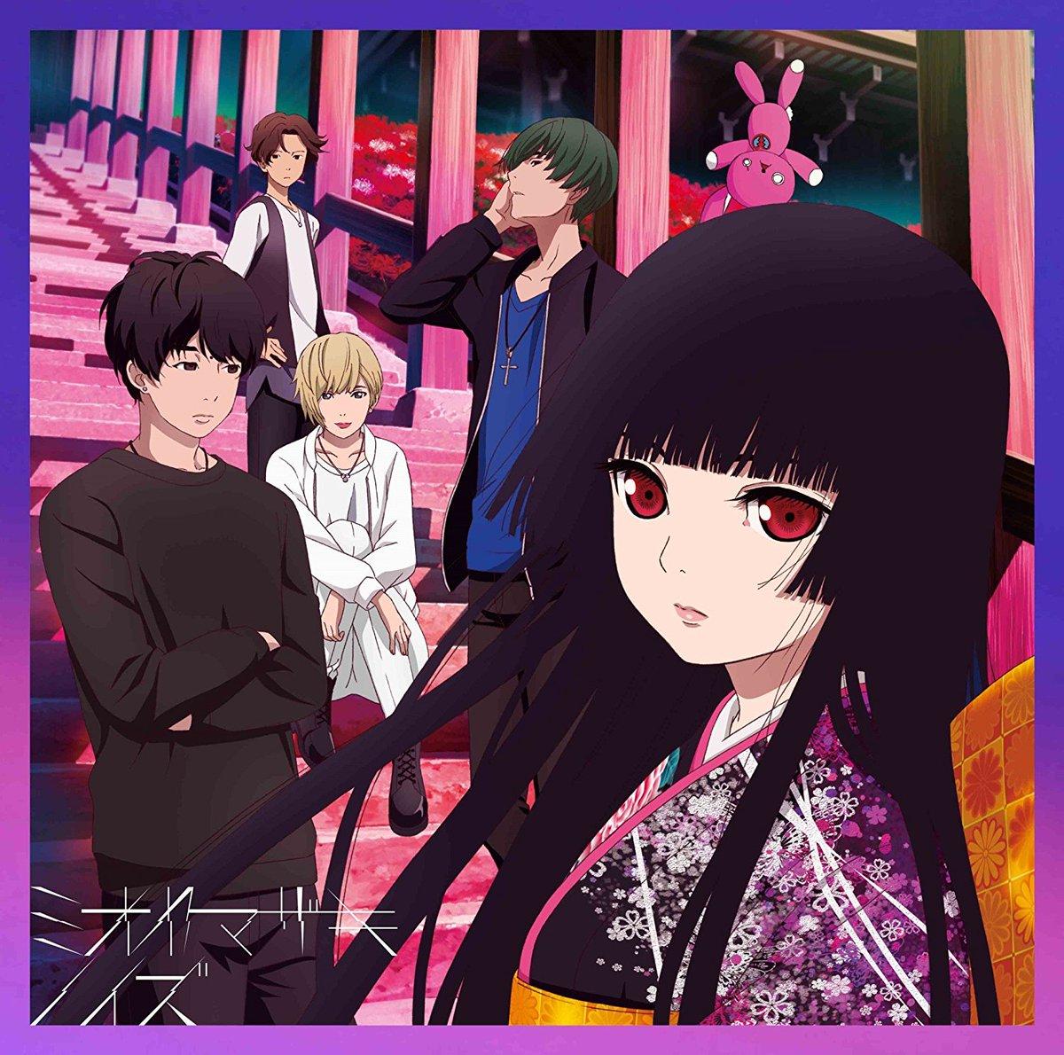 animes de terror top 10  Jigoku Shoujo Yoi no Togi