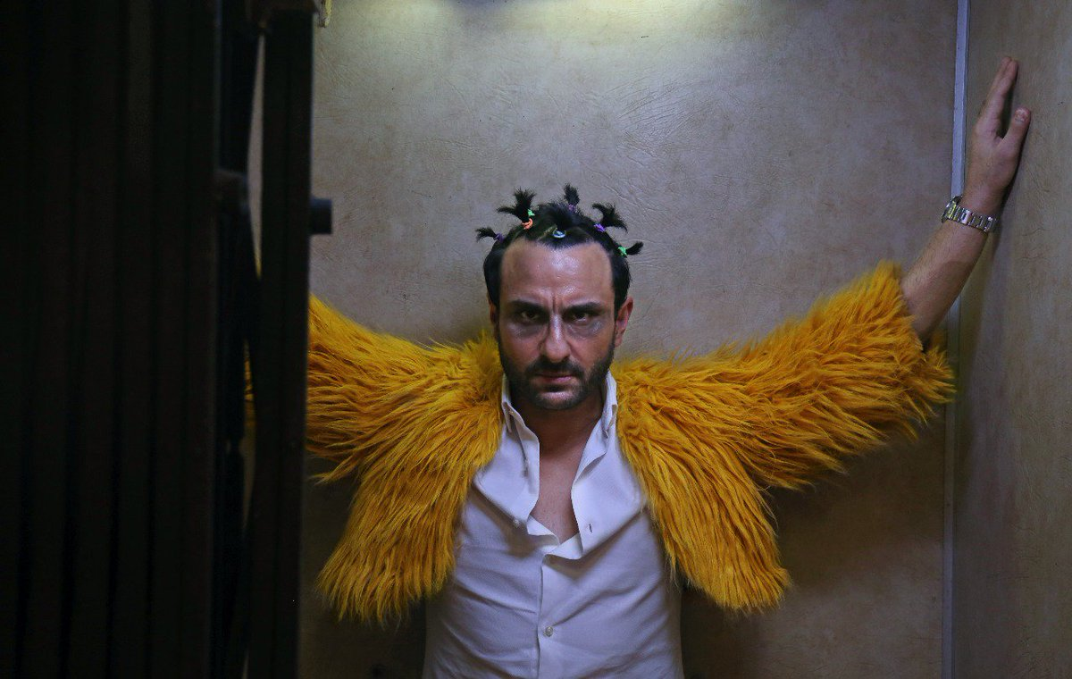 Kaalakaandi First Look starring Saif Ali Khan