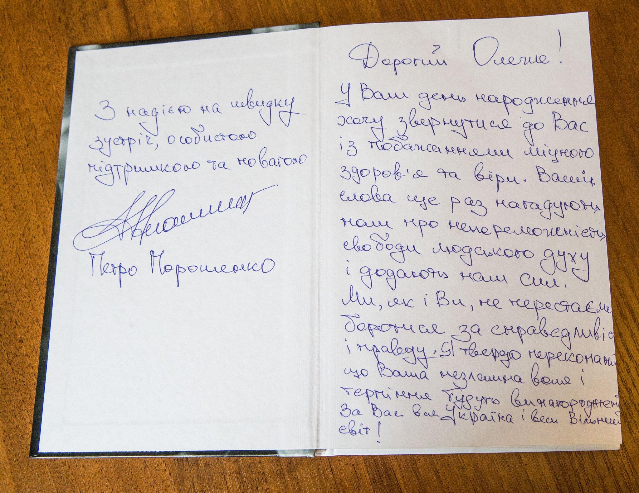 Thumbnail for #FreeSentsov З Днем народження, Олеже!