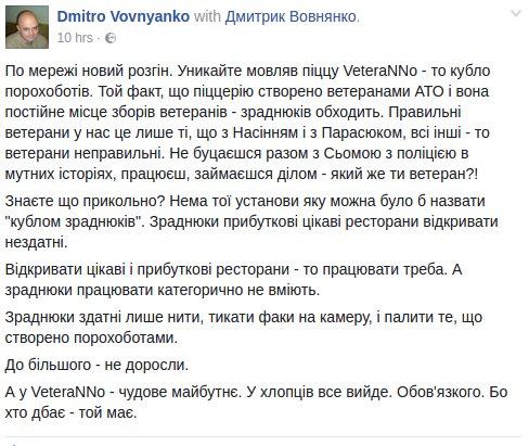 Надеюсь, что следующие саммиты Украина-ЕС будут проведены в Донецке и Ялте, - Порошенко - Цензор.НЕТ 7833
