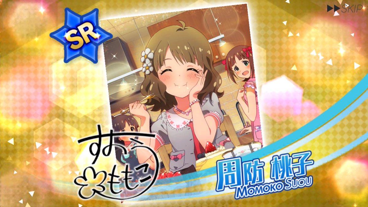 【ミリシタ】水着ガチャ開催!SSR貴音、百合子をお迎えできたPが続出【画像あり】