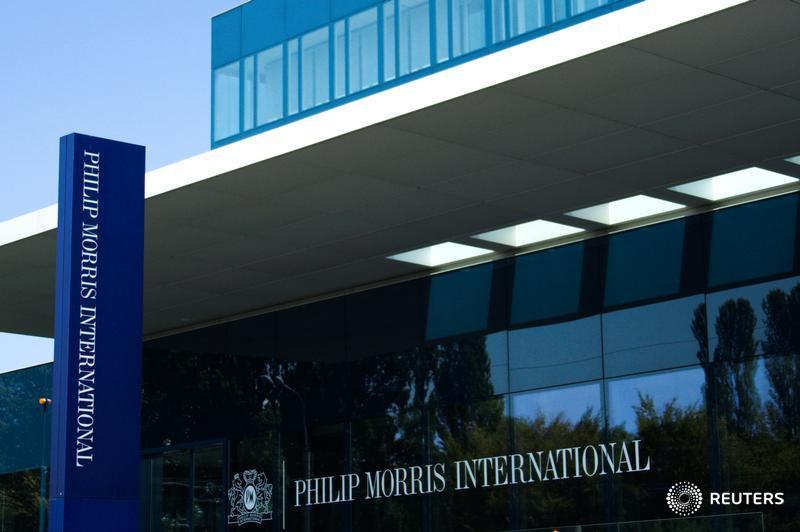 resources and capabilities in philip morris international