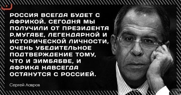 США отказываются выдать визы российским дипломатам, - МИД РФ - Цензор.НЕТ 4821