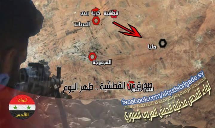 Syrian War: News #14 - Page 13 DEnZFYHXgAADD5D