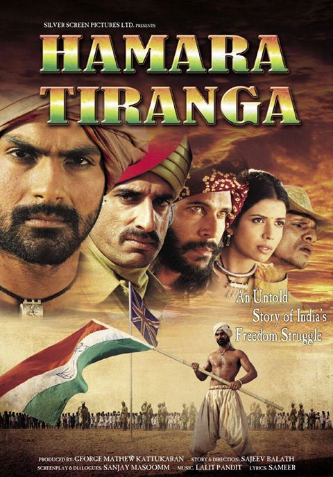 Image result for hamara tiranga film