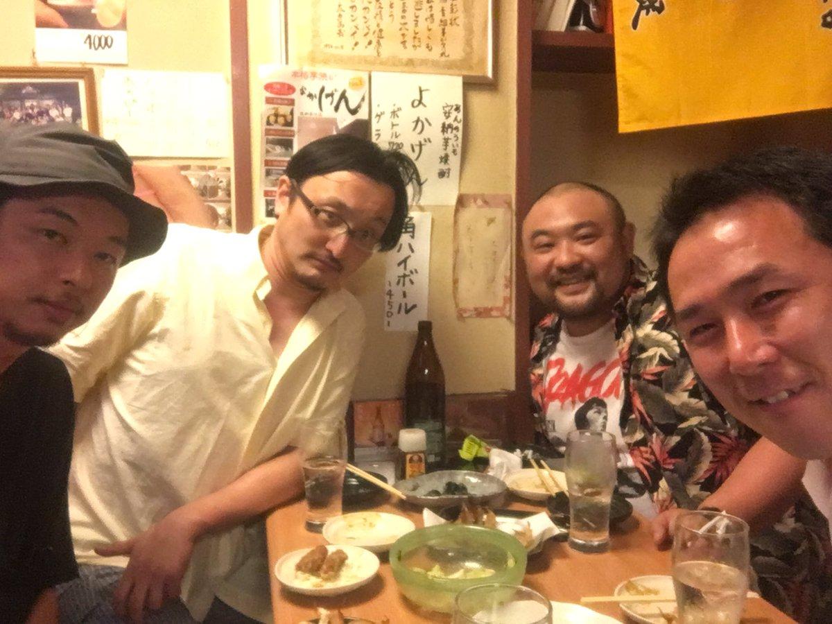 今夜は突発的にクレイジーなジャーニー的な飲み会。 丸山ゴンザレスさん、佐藤健寿さん、吉田悠軌さんのコアな面々でのディープな夜。 #クレイジージャーニー https://t.co/CxnCr8uqt7