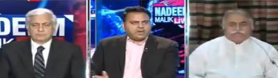 Nadeem Malik Live  - 13th July 2017 - Sharif Family in Trouble thumbnail