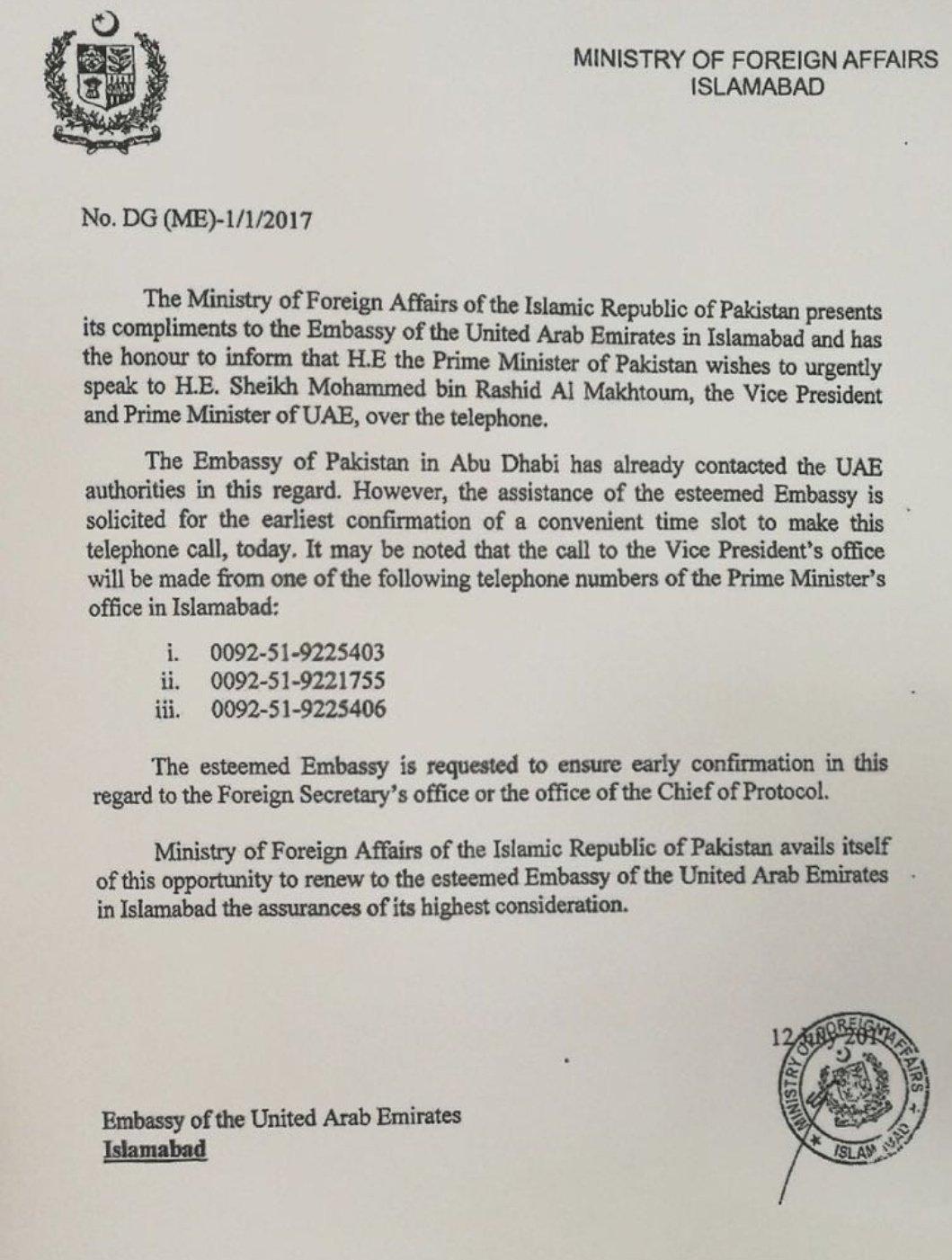 Pakistan Foreign Office letter to the United Arab Emirates (UAE) regarding Prime Minister Nawaz Sharif wish to contact Sheikh Mohammed bin Rashid Al Makhtoum | pakistantribe.com