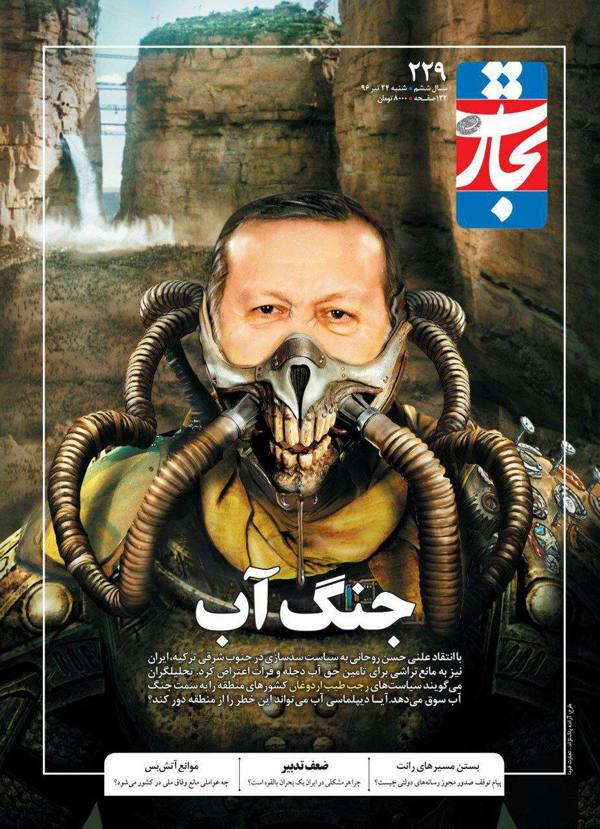 İran Basını Cumhurbaşkanı Erdoğanı Suçlamaya Devam Ediyor