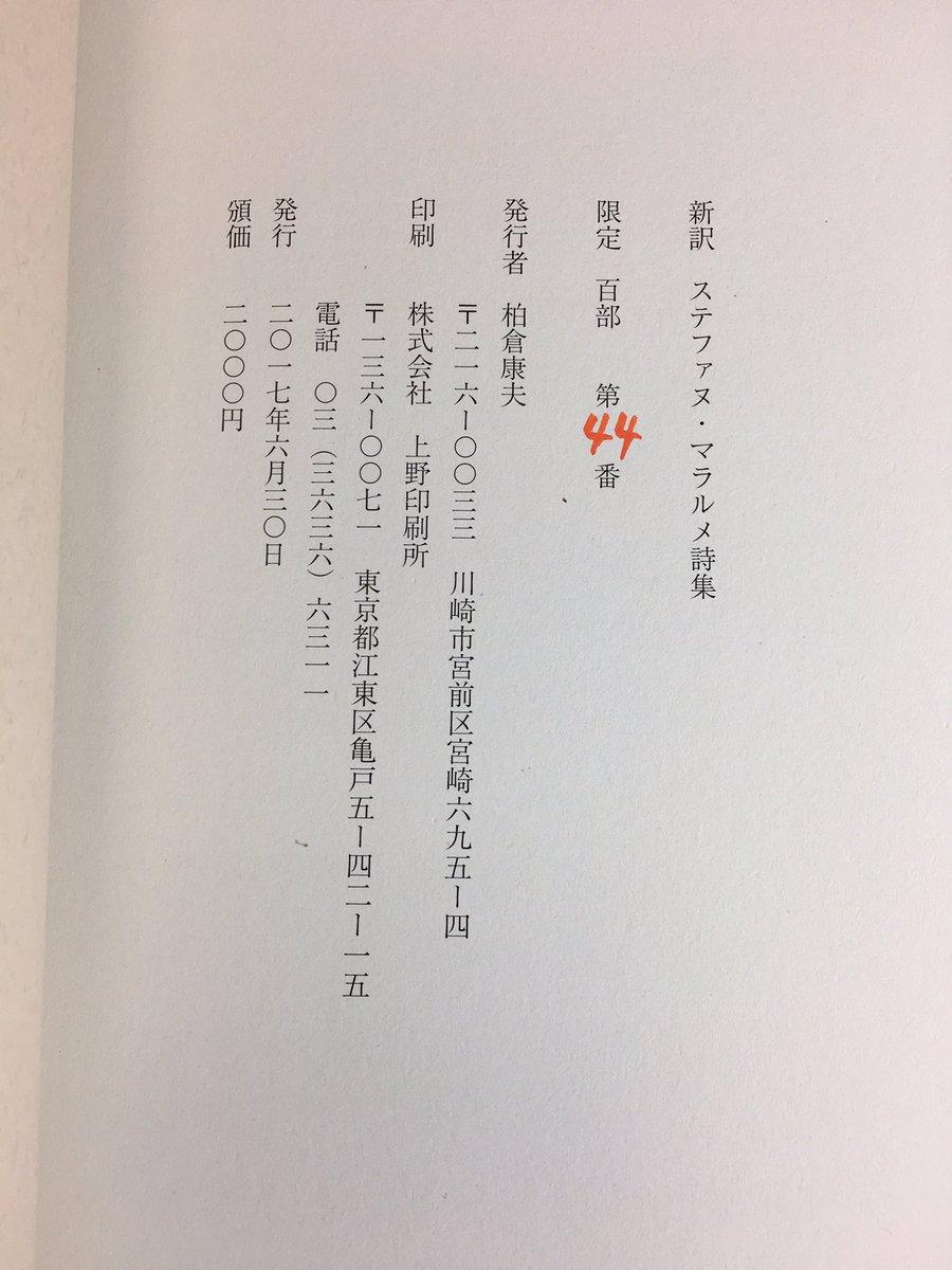 古書きとら Old&Rare Books on T...
