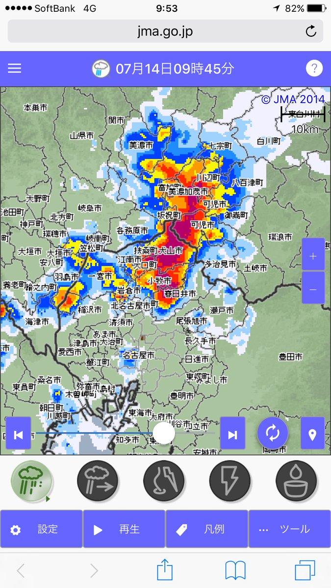 岐阜 雨雲 レーダー