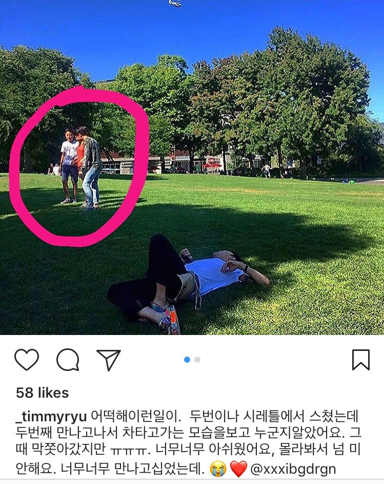 偶然入鏡GD發在IG上的照片,路人:什麼?那個人是GD?!