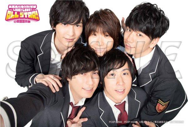 8月18日発売Blu-ray&DVD「美男高校地球防衛部LOVE!LOVE!ALL STAR!」きゃにめ限定特典は、防衛部自撮りブロマイドに決定! #bouiebu special.canime.jp/boueibu/