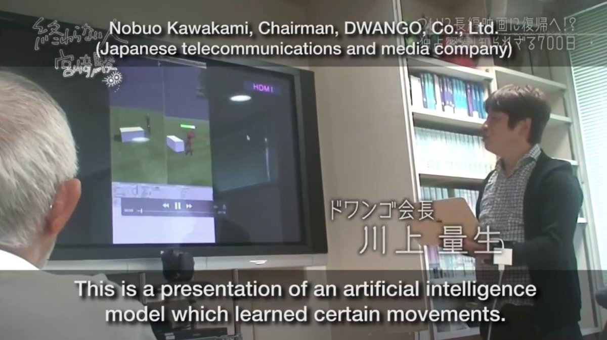 Hayao Miyazaki's response to being pitched on an AI for use in animation. (Via @ageitgey). https://t.co/OFvwW2ihSJ