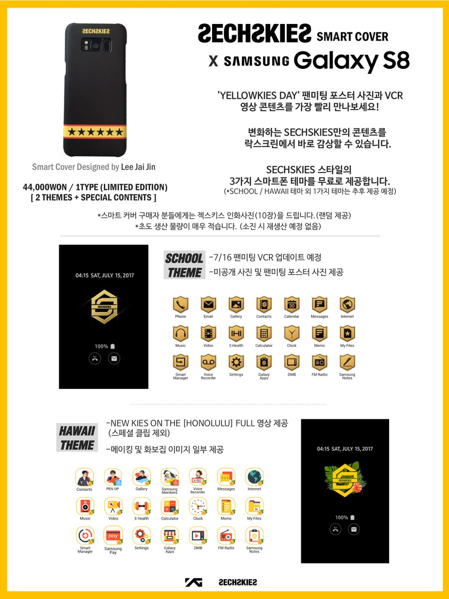 [SECHSKIES X SAMSUNG Galaxy S8 SMART COVER [LIMITED EDITION]] More info @ https://t.co/12AECBCOcO #젝스키스 #FANMEETING #YELLOWKIESDAY #MD #YG