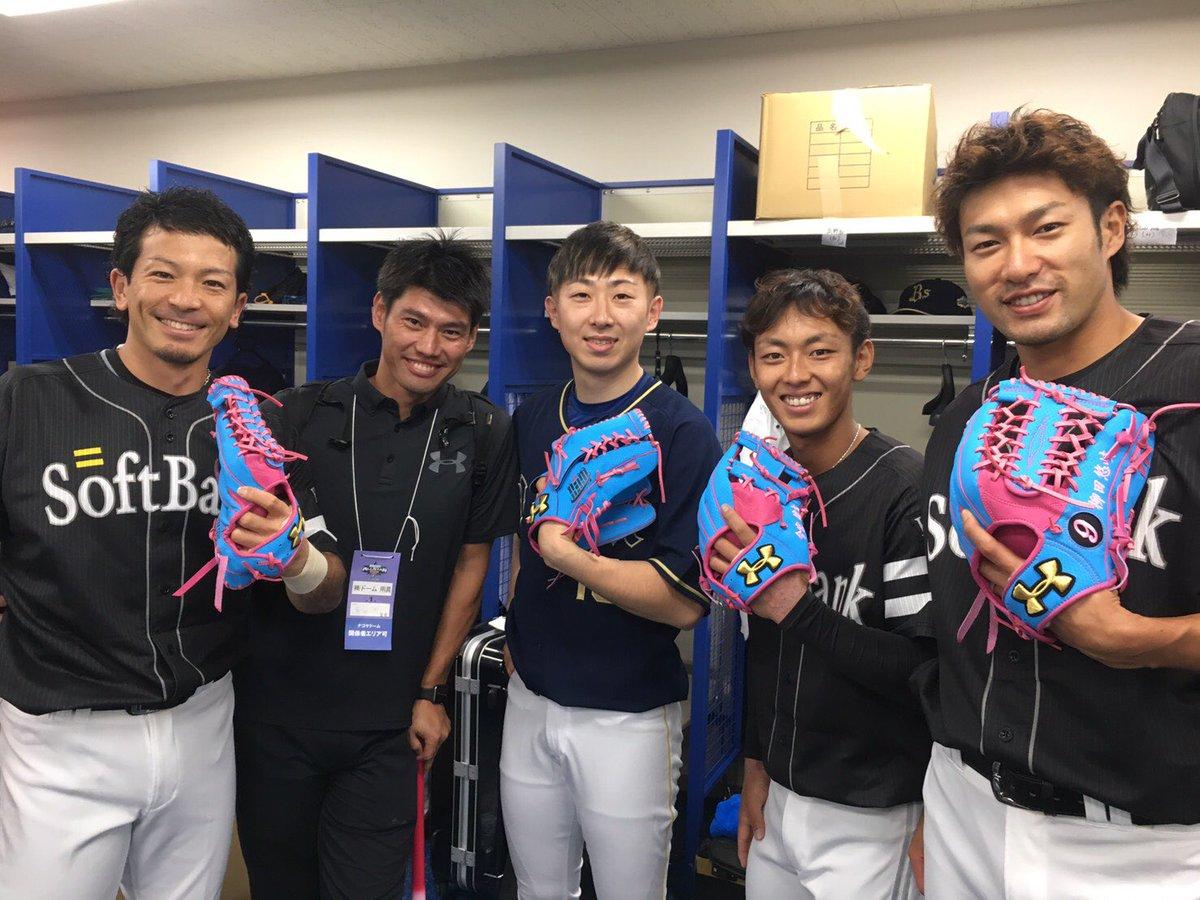 チームUAです。 みんな一緒のカラー!! 「マイアミブルー」らしい(^ ^)  #オールスターゲーム2017  #アンダーアーマー #マイアミブルー