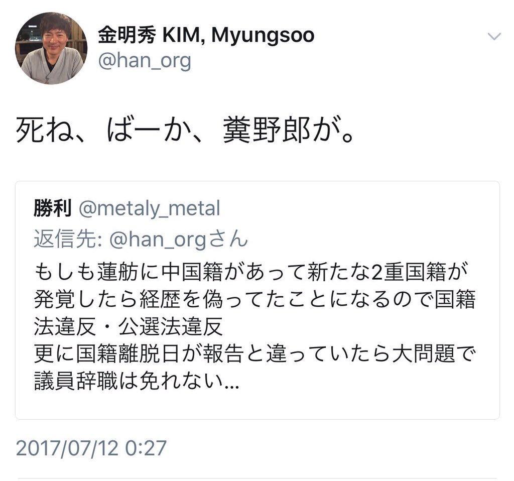 金明秀 hashtag on Twitter