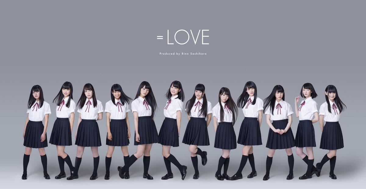 """Résultat de recherche d'images pour """"equal love japan idol"""""""