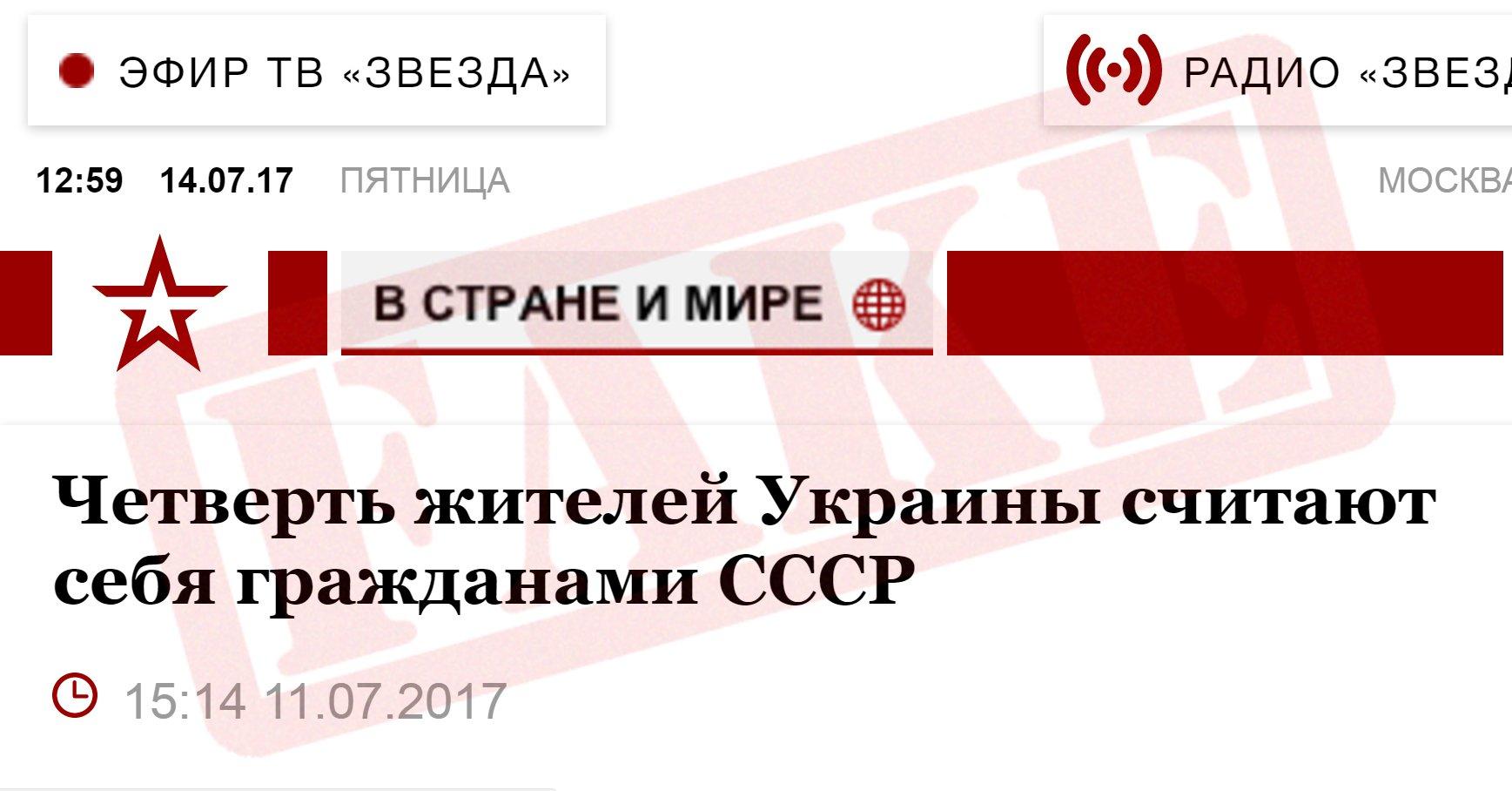 Никто не будет закрывать Академию сухопутных сил во Львове, - Порошенко - Цензор.НЕТ 591