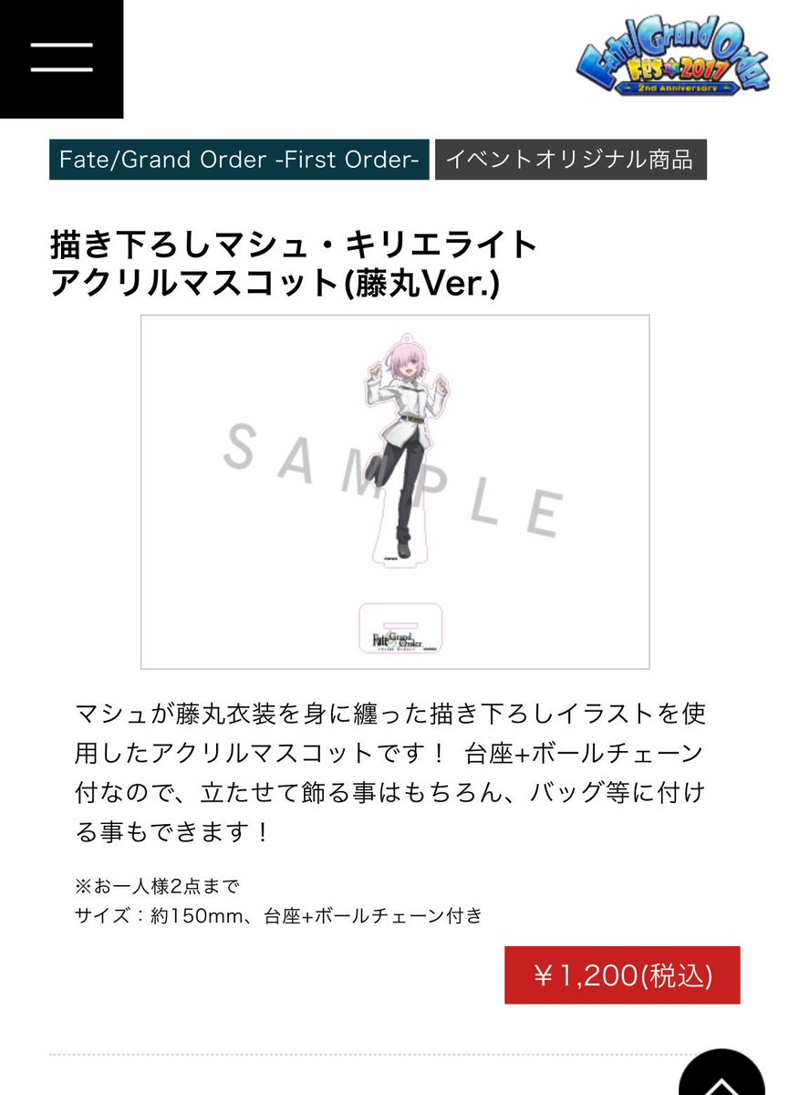おいちょっと待ってこれえええええ!??!?! aniplex.co.jp/fgo-fes/