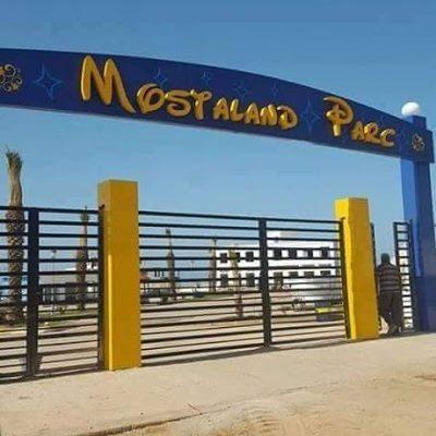 "#Algeria: ""#Mostaland"" leisure, amusement park inaugurated in #Mostaganem  https://www. dzbreaking.com/2017/07/14/alg eria-mostaland-leisure-amusement-park-inaugurated-mostaganem/ &nbsp; … <br>http://pic.twitter.com/k2pVIovjJh"
