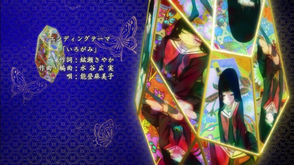 ED 能登さん #jigoku_anime #jigokushojo #jigokushoujo #地獄少女 #bs11 https://t.co/dGvimkxqQ7