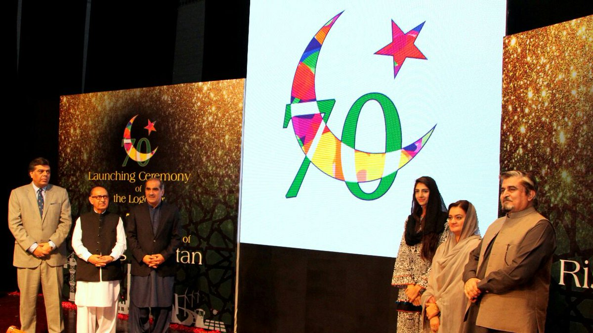 Image result for pakistan logo 70 years