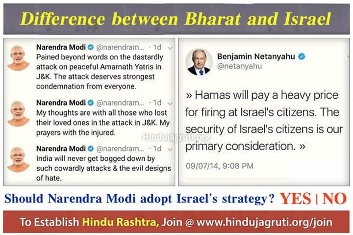 When Terror Attack happens in country, see the Action Plan between Bharat and Israel ! #AmarnathTerrorAttack #Israel  Should Narendra Modi..<br>http://pic.twitter.com/2d6W8jFoeM