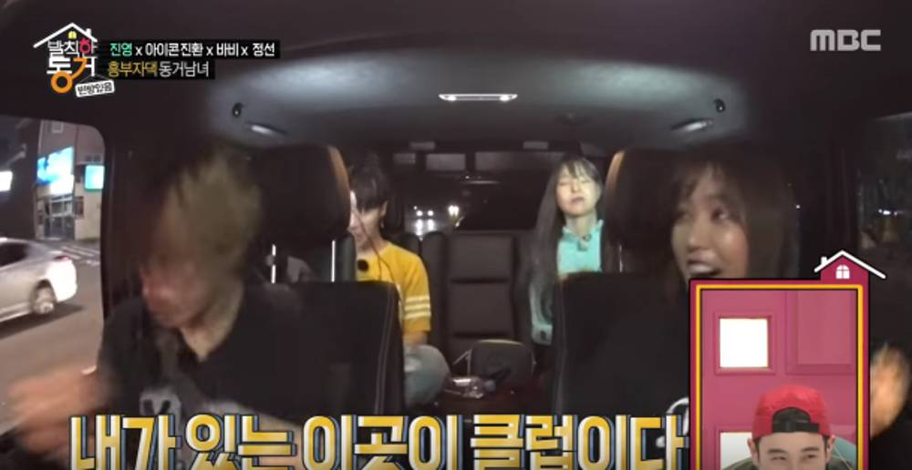 Hong Jin Young takes iKON's Bobby and Kim Jin Hwan out for a ride! https://t.co/QPo4TsLWI8
