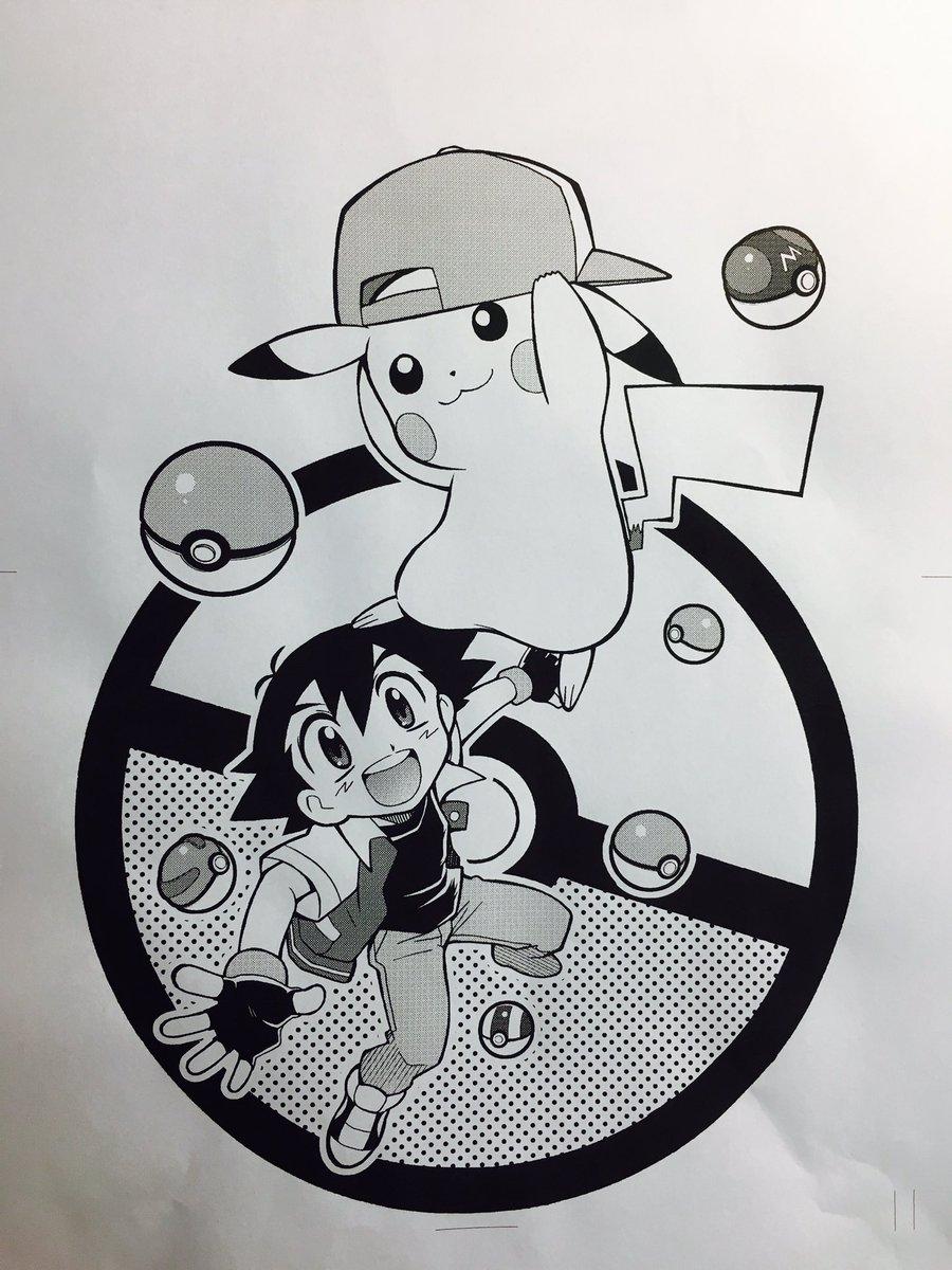 """河本けもん on twitter: """"「劇場版ポケットモンスター キミにきめた"""