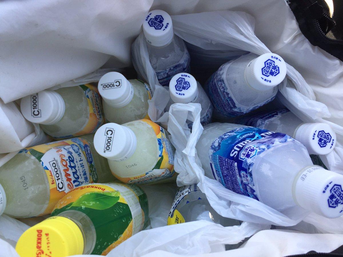 猛暑のエアコン無しの競技車移動は、冷凍ペットボトルのお手製クーリングファンで乗り切る!! 過酷だ この暑さ https://t.co/uTsQUyQDwP