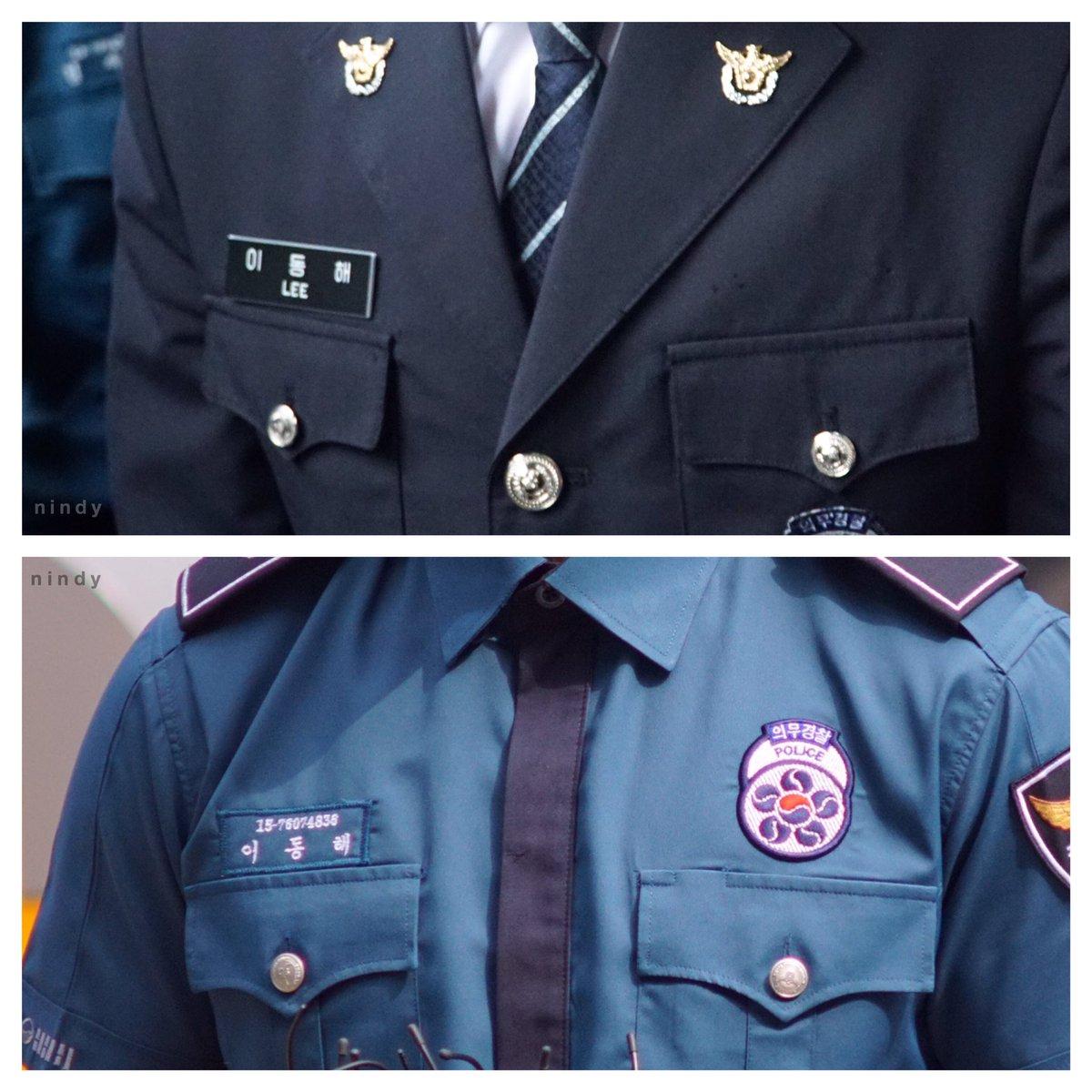 Goodbye, uniforms. #donghae #leedonghae #superjunior #이동해 #동해 #슈퍼주니어 #WelcomBackDonghae <br>http://pic.twitter.com/dgxX2Zt0Vp