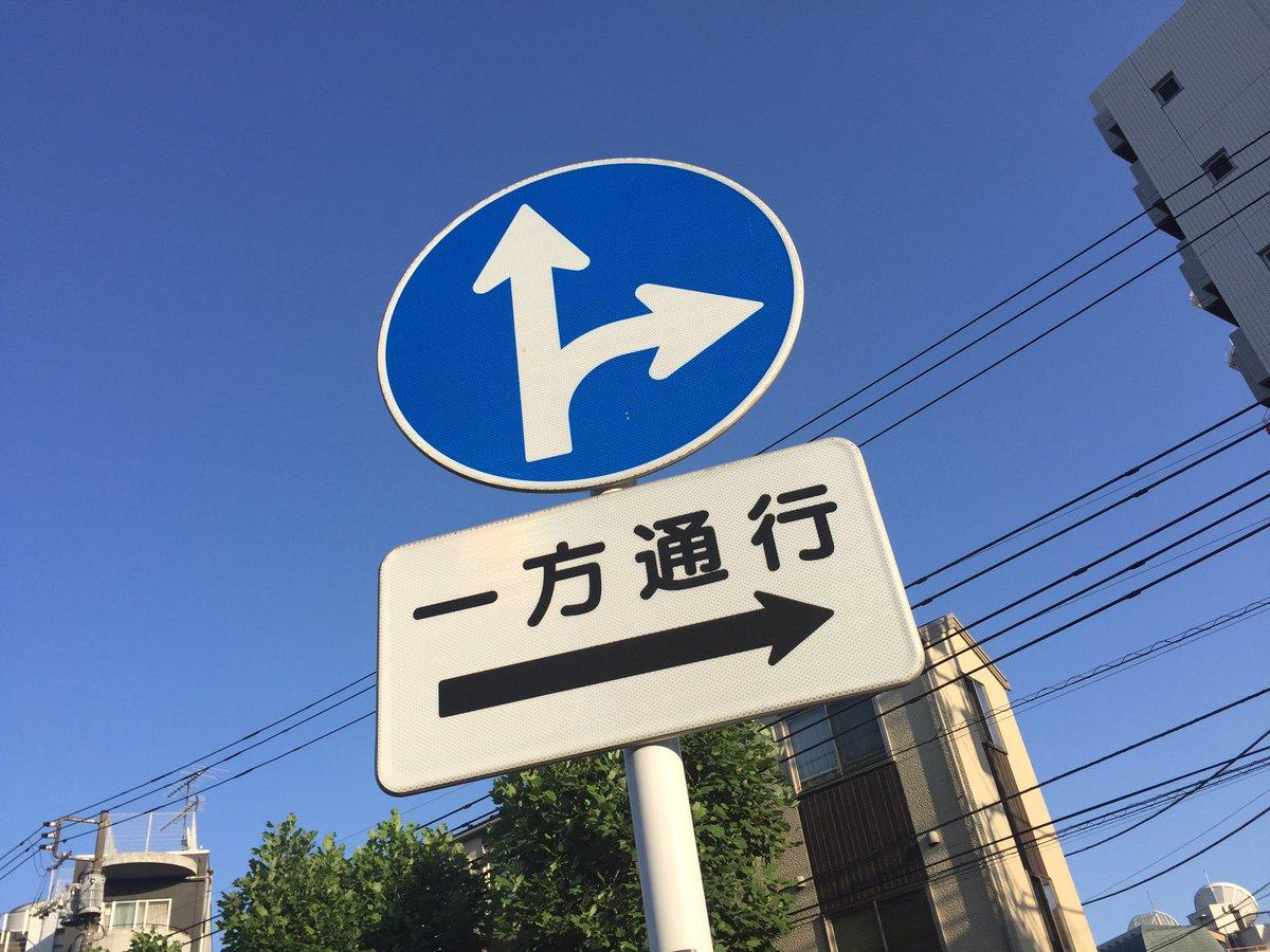 Fanza 高橋 しょうこ