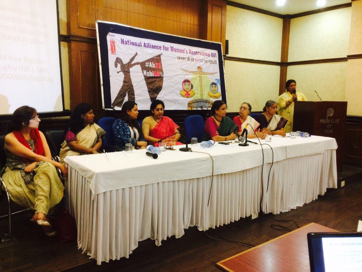 #Press #conference organised by National Alliance for Women&#39;s Reservation Bill. @ranjanakumari @Manekagandhibjp @KanimozhiDMK<br>http://pic.twitter.com/tkFmUgAJw6