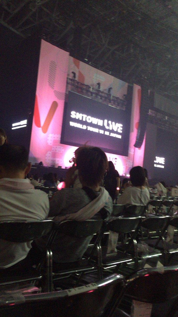 京セラドーム大阪!EXOライブ「The EXO'rDIUM in ...
