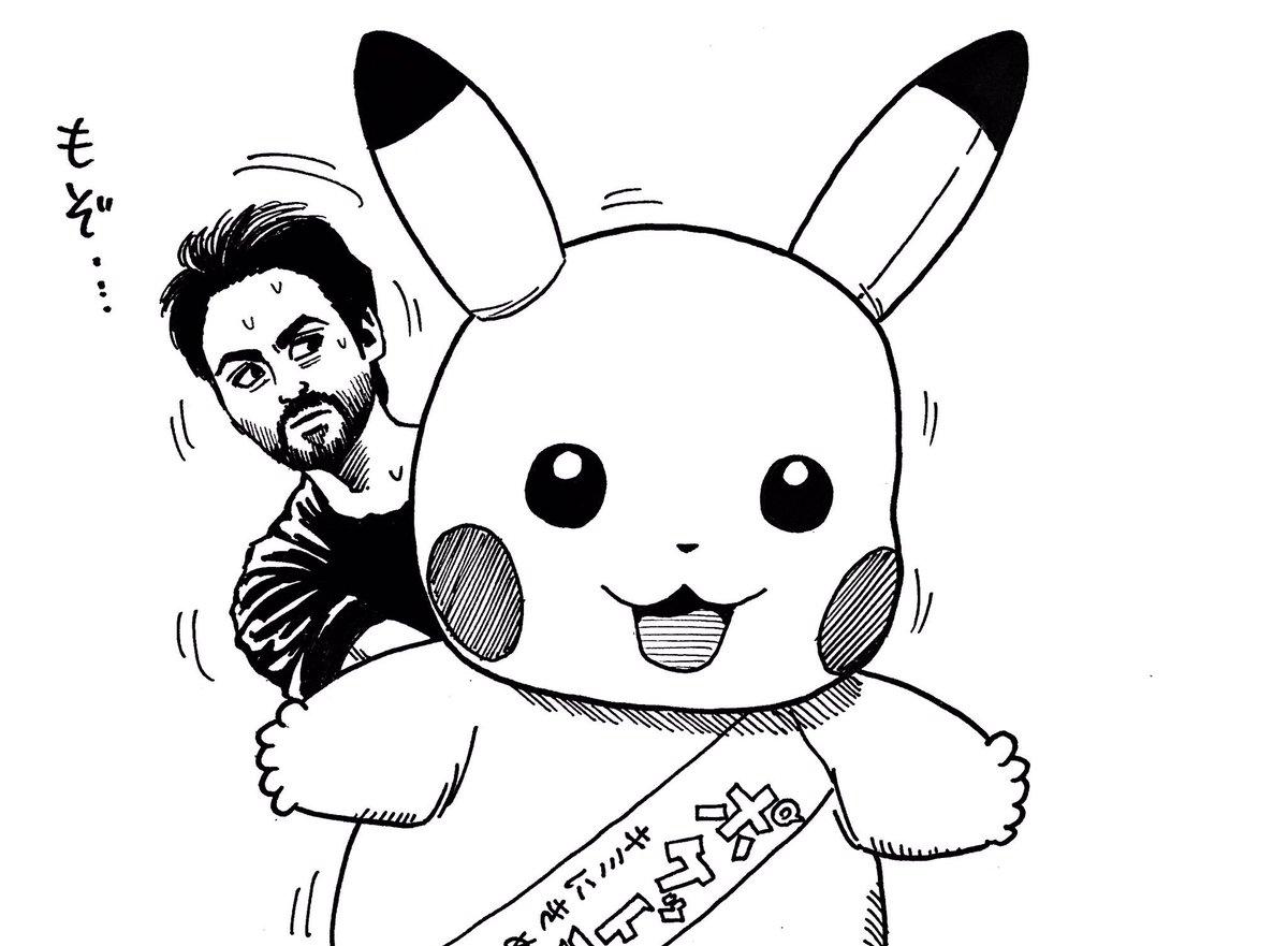 """ドラゴン画廊・リー on twitter: """"ポケモン映画の舞台挨拶の様子見てて"""
