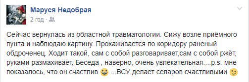 """Боевики объявили Седово """"пограничной зоной с особым статусом въезда-выезда"""", - миссия ОБСЕ - Цензор.НЕТ 2108"""