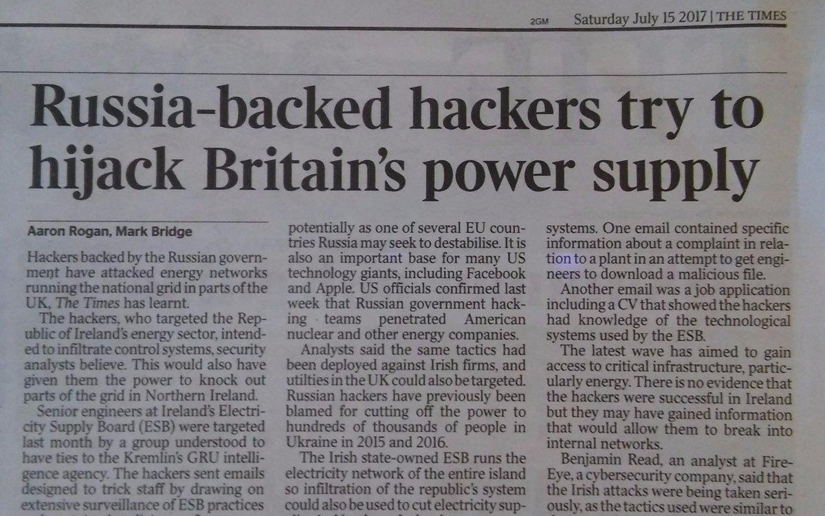 Кто контролирует кибер-орду?